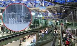 ทอท.ออกโรงชี้แจง เหตุนักท่องเที่ยวรัสเซีย ดิ่งดับชั้น 4 สนามบินสุวรรณภูมิ