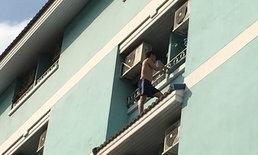 หนุ่มคลั่งถือมีดจ่อกระโดดตึกชั้น 4 เจ้าหน้าที่ช่วยทัน คุมส่งตำรวจ