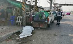 หนุ่มอินดี้สักมังกร ตายปริศนาข้างถนน หลังหอบผ้ามานอนท้ายกระบะ