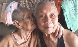 """""""รักไม่ยอมเปลี่ยนแปลง"""" ตายายวัย 90 หอมโชว์ลูกหลานครองรักยืนยาวแน่นแฟ้นกว่า 70 ปี"""