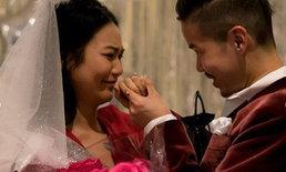 """""""นิ้ง โศภิดา"""" มิสยูนิเวิร์สไทยแลนด์  ซึ้งน้ำตาไหล """"เจได"""" แฟนนักธุรกิจร้อยล้าน ขอแต่งงาน"""