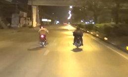 ชาวบ้านบ่นอุบเดือนร้อน-รำคาญ 2 โจ๋สายหมอบแว้นรถแต่งซิ่งบนถนนหลวง