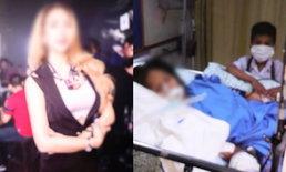 เต็มวงเงิน? ญาติพริตตี้สาวเหยื่อนวดแล้วแท้ง รับไม่ได้โรงพยาบาลอิดออดจะไม่รักษาต่อ