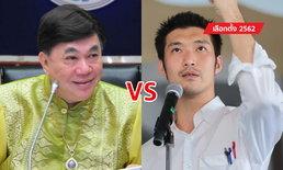 """เลือกตั้ง 2562: ดร.เสรี ไม่จบ! ยก 8 เหตุผลทำไมคนไทยชอบยิ้ม ตอบโต้ """"ธนาธร"""""""