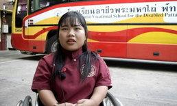 """สาวพิการถูกแย่งที่จอดรถ ฝากถึง """"นายกฯ คนใหม่"""" อย่าลืมความเท่าเทียมของมนุษย์"""