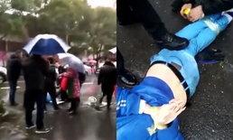 ชายจีนคลั่ง ไล่แทงฝูงชนหน้าโรงเรียนมัธยม เจ็บ 11 คน รวมนักเรียน-ตำรวจ