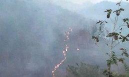 """ไฟป่าเผาวอด 50 ไร่ ผืนป่า """"บ้านเมืองมาย-แจ้ห่ม"""" ทำฝุ่นพิษพุ่งสูง"""