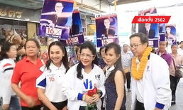 """เลือกตั้ง 2562: """"สุดารัตน์"""" ควง """"พานทองแท้"""" นำเพื่อไทยหาเสียงหนองคาย"""
