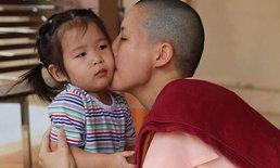 """""""กิ๊ก มยุริญ"""" ออกมาโพสต์ให้แง่คิดชาวเน็ต หลังบวชที่พม่านานกว่า 227 วัน"""