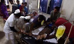 โศกนาฏกรรมพิษเหล้าเถื่อน คร่าชีวิตคนอินเดียตายหมู่ ยกหมู่บ้านทะลุร้อยศพ