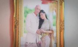 คนทั้งบ้านสะพรึง เมียสาวไทยตายคู่ผัวฝรั่ง คาดเครียดไม่ได้ไปเมืองนอกตามแผน
