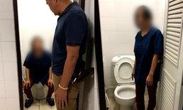 สุดอึ้ง หมอนวดคลอดลูกทิ้งห้องน้ำโรงพัก ท้องกับสามีคนอื่น-ผัวตัวจริงป่วยอัมพฤกษ์