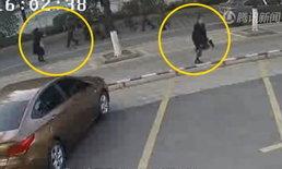ชายปล้นกระเป๋า เจอขบวนตำรวจติดอาวุธซ้อมวิ่งผ่านมา งานนี้ไม่รอด