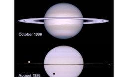 วงแหวนดาวเสาร์หาย รอบ16ปี