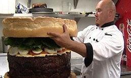 ร้านอาหารในสหรัฐสร้างสถิติแฮมเบอร์เกอร์ใหญ่ที่สุดในโลก