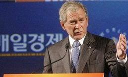 บุช ดันร่วมมือคว่ำบาตรเกาหลีเหนือ ยุติโครงการนิวเคลียร์