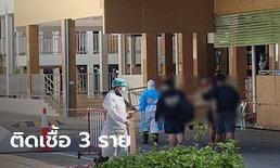 ฝ่ายความมั่นคง รับคนไทยล็อตที่ 6 จากเมียนมา รอบนี้ 28 คน พบติดโควิด 3 ราย