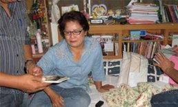 รวบครูซี8หนองบัวลำภูลวงสาวค้ากามญี่ปุ่น
