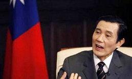 ผู้นำไต้หวันขอให้จีนย้ายขีปนาวุธที่เล็งไต้หวันอยู่