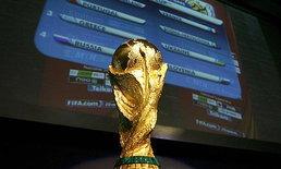 ผลจับติ้วบอลโลกเพลย์ออฟโซนยุโรป