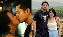 """""""เต๋า สมชาย"""" ละมุนมาก โพสต์ซึ้งถึงภรรยาครบรอบแต่งงาน 12 ปี ขอบคุณที่ตั้งใจรัก"""