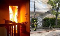 """ไฟไหม้บ้านหรู """"คณะลิเกชื่อดัง"""" เมืองโคราช เสียหายกว่า 1 ล้านบาท"""