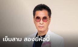 หมอธีระวัฒน์ แนะไทยอาจต้องฉีดวัคซีนเข็มที่ 3 ด้วยไฟเซอร์-โมเดอร์นา