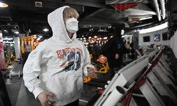 ยิมยังมึน! รัฐบาลเกาหลีใต้สั่งห้ามยิมเปิดเพลงเร็ว หวั่นทำโควิดกระจาย