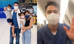 """""""แมทธิว ดีน"""" ขอห่างลูกเมีย 24 วัน ทำภารกิจเชียร์นักกีฬาไทยถึงขอบสนามโตเกียว"""