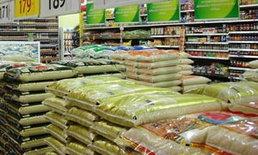 ข้าวถุงจ่อขึ้น10%ตามตลาดโลกยันข้าวไม่ขาดแคลน