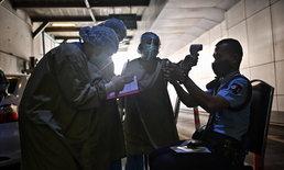 ผู้ติดเชื้อโควิด-19 ในไทย นับตั้งแต่มีการระบาด ประจำวันที่ 23 มกราคม 2564 อยู่ที่จังหวัดไหนบ้าง