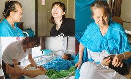 """ที่สุดของความรัก """"โบว์ เบญจวรรณ"""" ดูแลแม่ที่กำลังป่วย ค่อยๆ แข็งแรงขึ้นทุกวัน"""