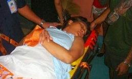 สลด!สาวท้อง7เดือนคลอดก่อนกำหนด ทารกร่วงพื้นดับ