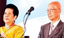 ท่านผู้หญิงจรุงจิตต์ ร่ำไห้ เผย ในหลวง -ราชินี อยากให้ไทยอยู่รอด-สามัคคี เรียกร้องเลิกทะเลาเบาะแว้ง