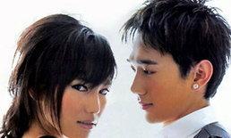 แชมป์ ส่งแม่เป็นกาวใจ จีบ ชาม ลุ้นอีกครึ่งปีประกาศเป็นแฟน
