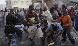 เฮติวุ่นแผ่นดินไหวซ้ำ6.1ริกเตอร์ปชช.หนีตาย
