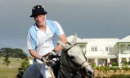 เจ้าชายแฮร์รี ตกม้าขณะแข่งขันโปโลการกุศล