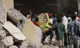 เฮติ ประกาศตัวเลขผู้เสียชีวิตผิดพลาด
