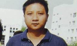บัวแก้ว มึน พท.รู้ล่วงหน้าผลตัดสินขออภัยโทษ วิศวกรไทย