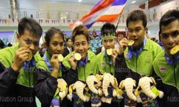 ข่าว ตะกร้อลอดห่วงคว้าทองแรกให้ไทยเวียงจันทน์เกมส์