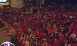 แดง ลั่นชุมนุมใหญ่หลังสงกรานต์-ยังไม่ไปสีลม
