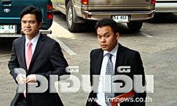 เต๋า สมชายถึงศาลลำปางพร้อมรับคำตัดสิน