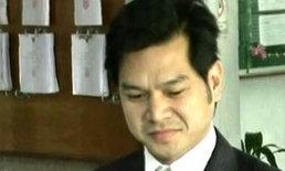 ศาลกักขัง เต๋า สมชาย 15วัน คดีตื๊บโกตา