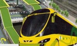 กทม.ลงนามจ้างบีทีเอสซีบริหารสถานี BRT