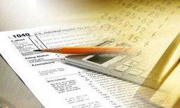 กรมสรรพากร ขยายเวลาการยื่นแบบภาษี สำหรับผู้ประกอบการที่ได้รับผลกระทบ