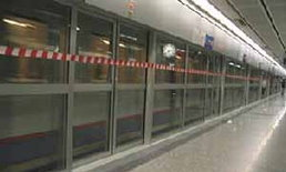 รถไฟฟ้าใต้ดินเปิดให้บริการตั้งแต่พรุ่งนี้