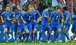 อย่ามองข้าม อิตาลี จากสารบบแชมป์