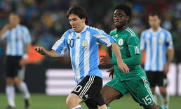 ฟ้าขาวหืดจับเฉือนไนจีเรีย 1-0