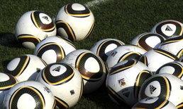 ผู้คิดค้นบอลจาบูลานียันเหมาะเตะบอลโลก