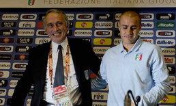 คันนาวาโรประกาศเลิกเล่นทีมชาติอิตาลี